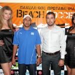 beach soccer Ερμιόνης